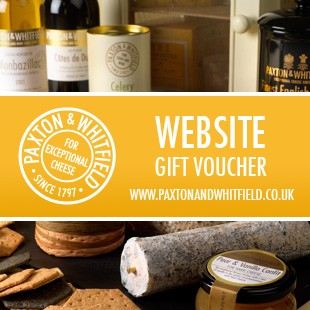 Website Gift Voucher